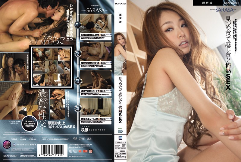 Sexy Sarasa Hara Gives An Asian Blow Job And Fucked Hard Passionately – Part 1