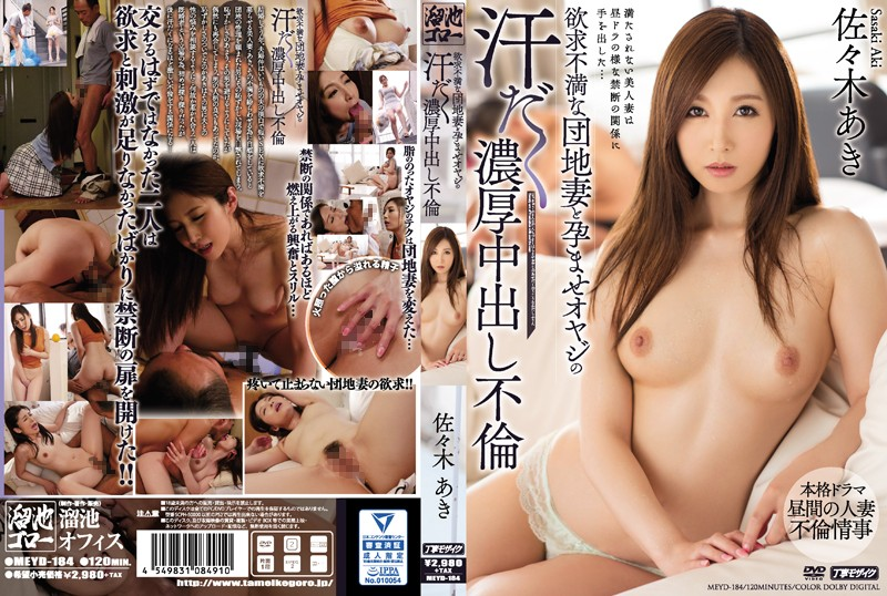 Drama Jav – Lovely porn show with hot milf wife passionate creampie with older guy 1080p