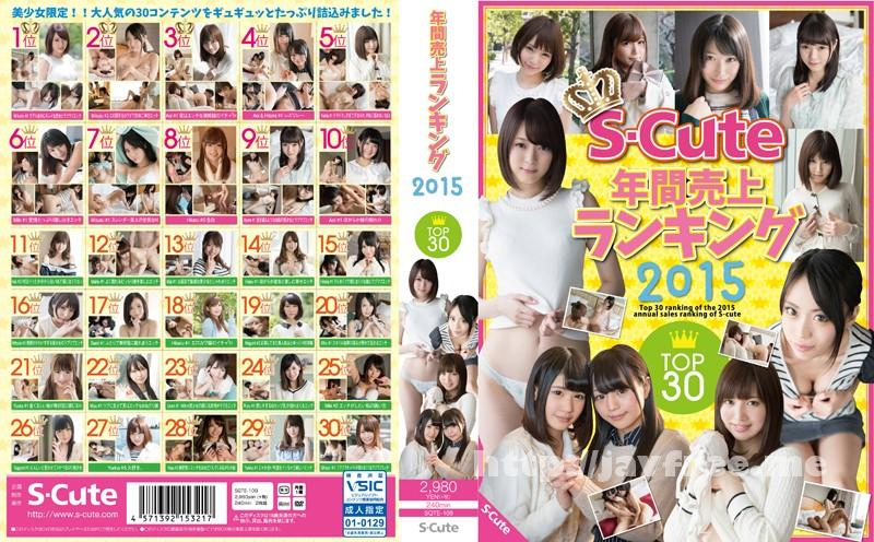 S-Cute 109 (SQTE-109) Annual Sales Ranking 2015 Top 30